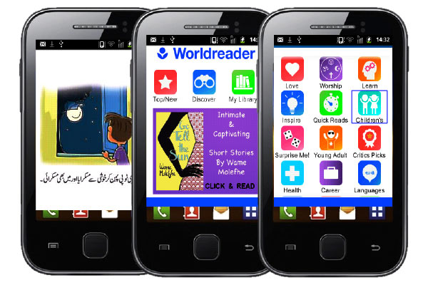 feature phone with the worldreader application.